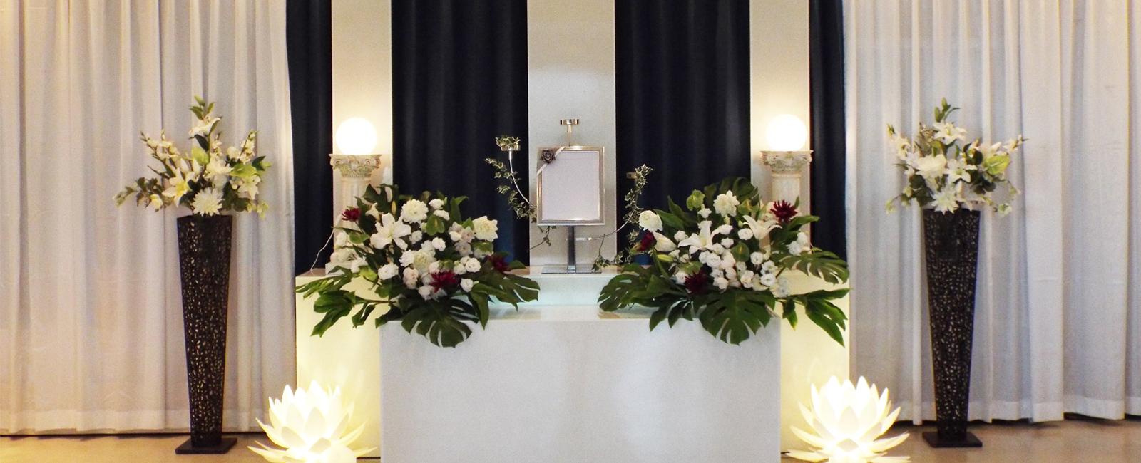 家族葬会館